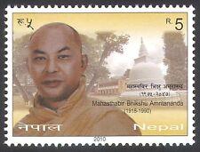 Nepal 2010 bhikkchu amritananda/Monaco Buddista/Religione/Persone/costruzione 1 V n40664