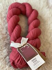 West Elm Cotton Reddish/Pink Crinkle Plisse King Duvet Cover, Brand New