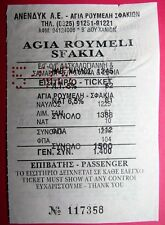 Griechenland Kreta Agia Roumeli - Sfakion -  Ticket Fahrkarte billet biglietto