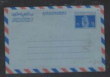 KUWAIT  COVER (P1404B) SHAIKH  25F   AEROGRAM   UNUSED