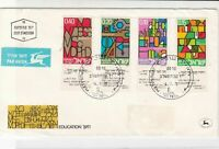 israel 1972 Education colourful  Air mail stamps cover ref 21517A