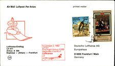 LUFTHANSA Erstflug Airbus A300 Baghdad (Athen) Frankfurt IRAQ Briefmarken Stamps