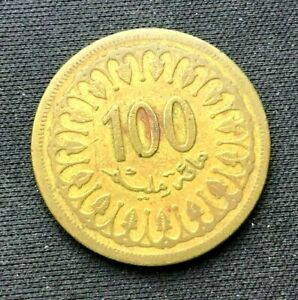 1960 Tunisia 100 Millim  Coin VF +     World Coin Brass      #K1638