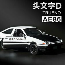 Collectible Initial D Anime Items for sale   eBay