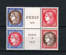 "FRANCE STAMP TIMBRE 348 / 351 "" CERES EXPOSITION PEXIP 1937 "" NEUFS xx TTB  P878"