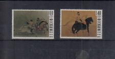 Taiwan 1960 Chusan Painting $1 and $1.40 unmounted mint