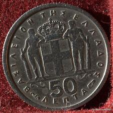 50 LEPTA  1957 GRECE GREECE  MO175