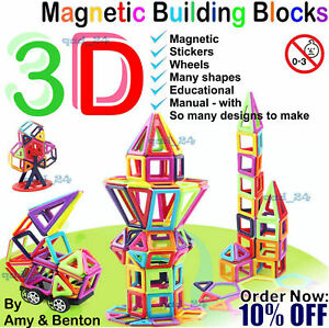 Magnetic Tiles Piece Construction Toy Set Kids Building Blocks 3D Puzzle UK