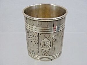 IMPERIAL RUSSIAN SILVER TROMPE L'OEIL CUP BEAKER GOBLET ANTIQUE MOSCOW 1859