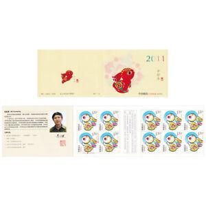 CHINA 2011 -1 兔年小本票 China New Year Zodiac of Rabbit Stamp/ Stamps Booklet