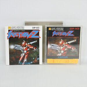 """SECTION Z """"Tested"""" Nintendo Famicom Disk System 2575 dk"""
