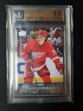 Dylan Larkin 2015-16 Upper Deck Young Guns BGS 9.5 Detroit Red Wings RC Rookie