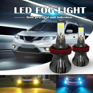 DUAL Color Car 9006/9005 LED Strobe Fog Light/Headlight Bulbs Four Mode Version