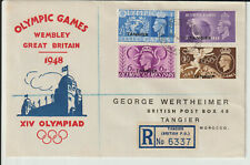 MOROCCO - 1948 OLYMPIC GAMES ILLUSTRATED FIRST DAY COVER