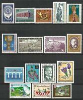Austria 1964-1990 MNH - 16 EUROPA CEPT Issues