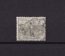 timbre France  de la 1ère série d' Orphelins      num: 150  oblitéré