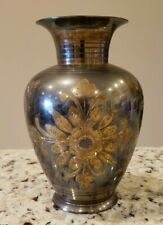 "Two Toned Metal Vase- Good Condition- Natural Patina- 7"" Tall"