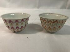 Two Beautiful Antique Hand Painted Chinese Cups