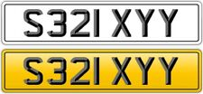 SEXY STYLE SEXY PRIVATE NUMBER PLATE MR-SEXY, MISS SEXY - REG S321 XYY