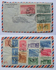 CHINA SHANGHAI 1948 -  Cover / Letter / Brief to Germany - RARE !  - (A92)