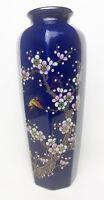 """Vintage National Silver Company Nagoya Japan Decorative Vase 10.75"""" Floral"""
