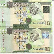 LIBYA SET LOT 2 DIFF NOTES 10 DINARS 2011. VF CONDITION. 5RW 26MAR