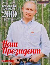 Vladimir Putin Calendar 2019 our President of Russia ORIGINAL BEST GIFT