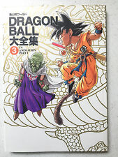 Dragon Ball Daizenshuu 3 TV Animation Part 1 Book Akira Toriyama Art Goku Z RARE