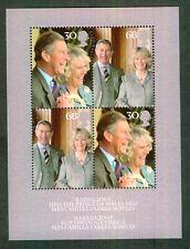 GB Stamps: 2005 Miniature Sheet Royal Wedding Charles & Camilla MS2531 MNH