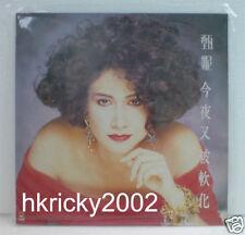甄妮 Jenny Tseng 1989 今夜又被軟化 我曾用心愛著你 春夢了無痕 多給我一夜 心軟 人間有情 (絕版黑膠唱片 LP)