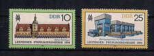 DDR - Briefmarken - 1984 - Mi. Nr. 2862-2863 - Postfrisch