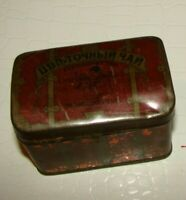 Soviet USSR Tea Tin, Vintage Metal Box, Tea container, Old Russian Tin Case