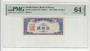 South Korea 50 chon 1949 UNC p6 PMG64 EPQ @ low start