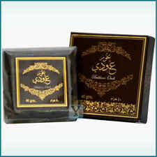 BAKHOOR *OUDI* 40gr POWDER INCENSE AGARWOOD FRAGRANCE MUSK OUD  SANDAL BAKHOUR