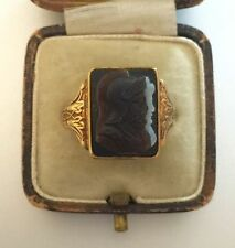 Agate Ring Vintage Fine Jewellery (Pre-1837)