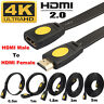 5M HDMI 2.0 Male to Female Extension Cable For 4K x 2K Extend LED 3D HDTV New