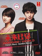 (Future Diary): Another World DVD Complete EP 1 - 11 End ART BOX SET All Region