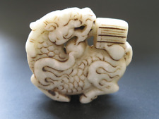 Old Chinese HongShan culture white jade/stone hand-carved dragon statue Y277