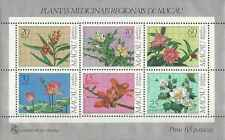 Timbres Flore Macao BF1 ** lot 8276 - cote : 220 €