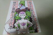 Doujinshi Dragon Bola Cell X Freeza (B5 30pages) Frozen! Mushisan