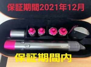 Dyson Air Wrap Curling Iron Hair Dryer japan first shipping
