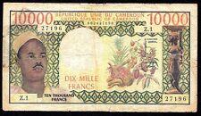 CAMEROUN  Cameroon 10000 FRANCS 1974  P-18a   ( Prefix Z )