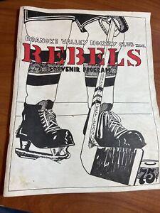 1973-1974 Vintage Roanoke Valley Rebels Southern Hockey League Game Program
