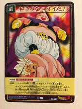 Dragon Ball Card Game Rare Part 10 - D-917