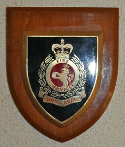 Vintage Hong Kong Fire Services plaque shield crest badge Brigade service