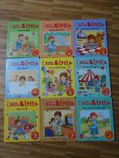 Leon und Lotta 9 x Bilderbuch Paket Sammlung