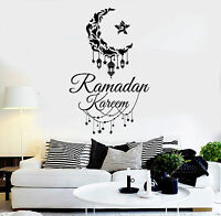 Vinyl Wall Decal Ramadan Kareem Muslim Islamic Stickers Mural (ig4633)