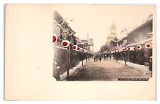 Early 1900s Benten Dori at Yokohama, Japan Postcard *5U7
