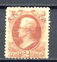 Scott # 084 - US Official Stamp -War Dept - 1875 2c Jackson - HINGED =  MINT