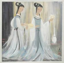 Unframed Chinese painting after Lin Fengmian. Lot 111
